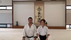 Hombu Dojo - Tokio